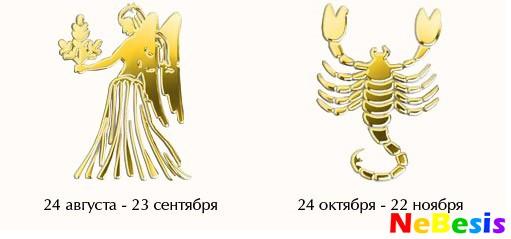 seksualnaya-sovmestimost-zhenshina-lev-muzhchina-oven