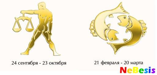 muzhchina-lev-zhenshina-skorpion-sovmestimost-v-sekse