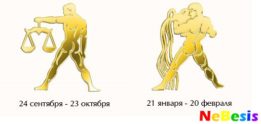 seks-goroskop-muzhchin-rib