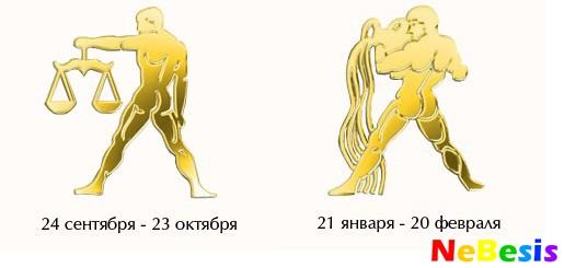 muzhchina-vesi-zhenshina-telets-seks