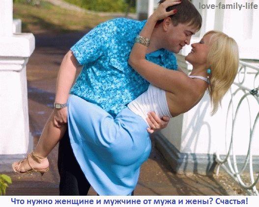 домашнее фото чужих жен